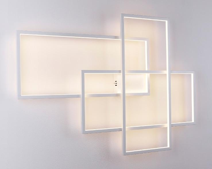 Nástěnné svítidlo Maxlight Geometric, bílý, W0217