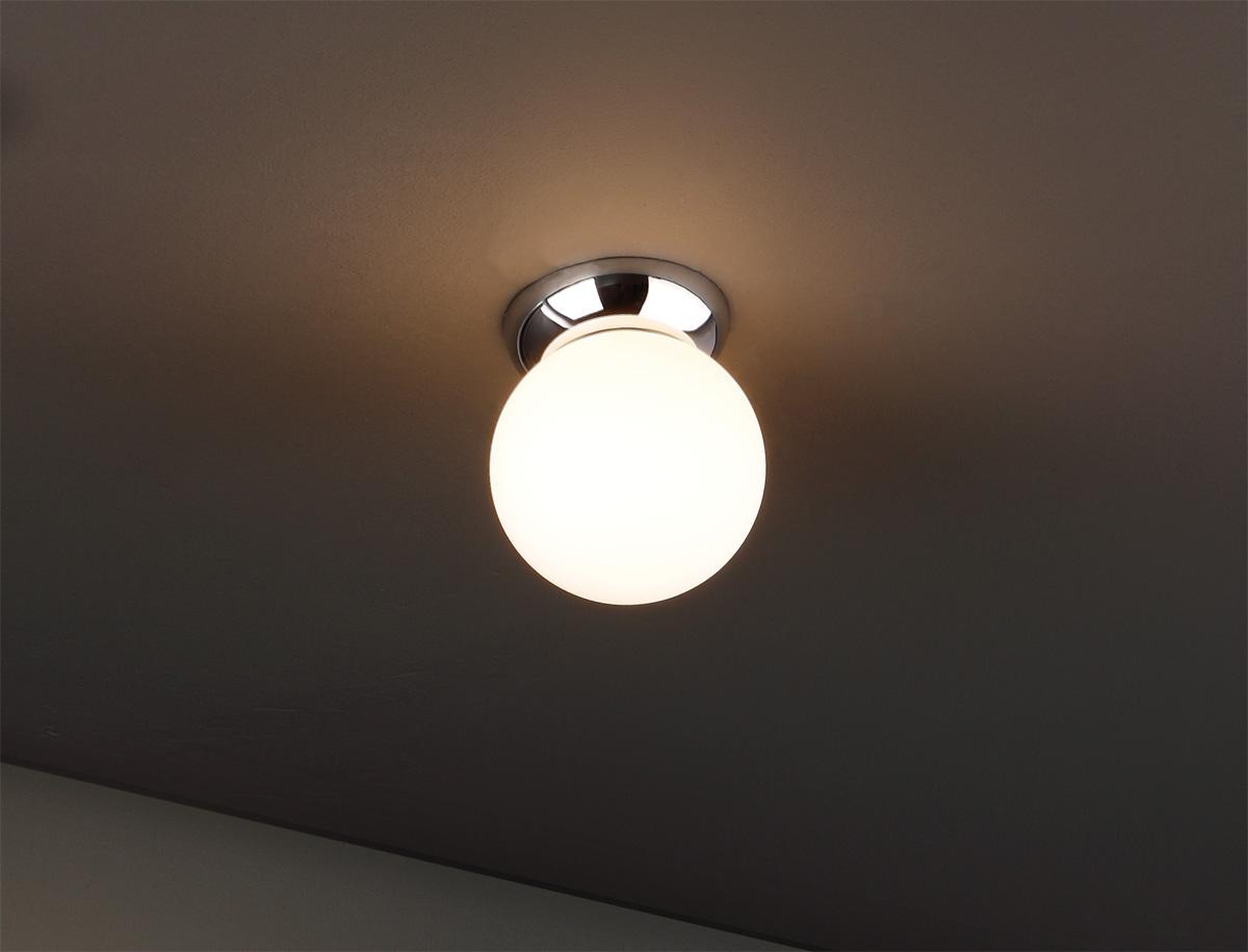 Stropní svítidlo Maxlight Ball, C0011