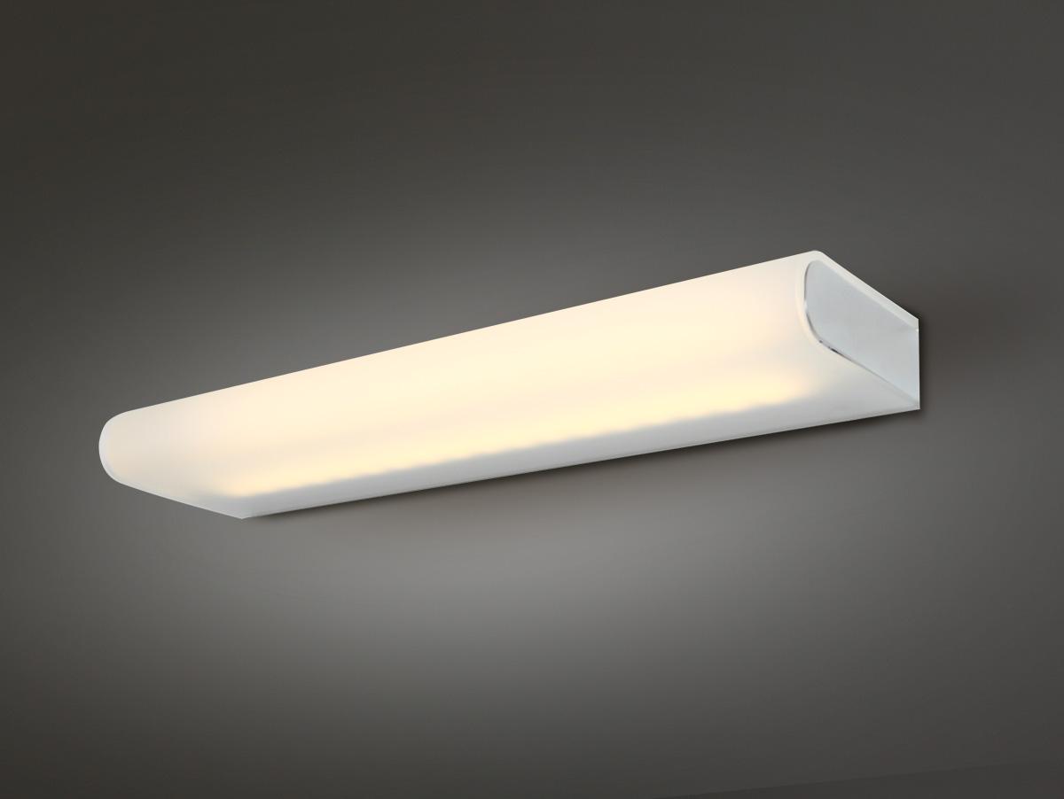 Nástěnné svítidlo Maxlight WALLY, W0143