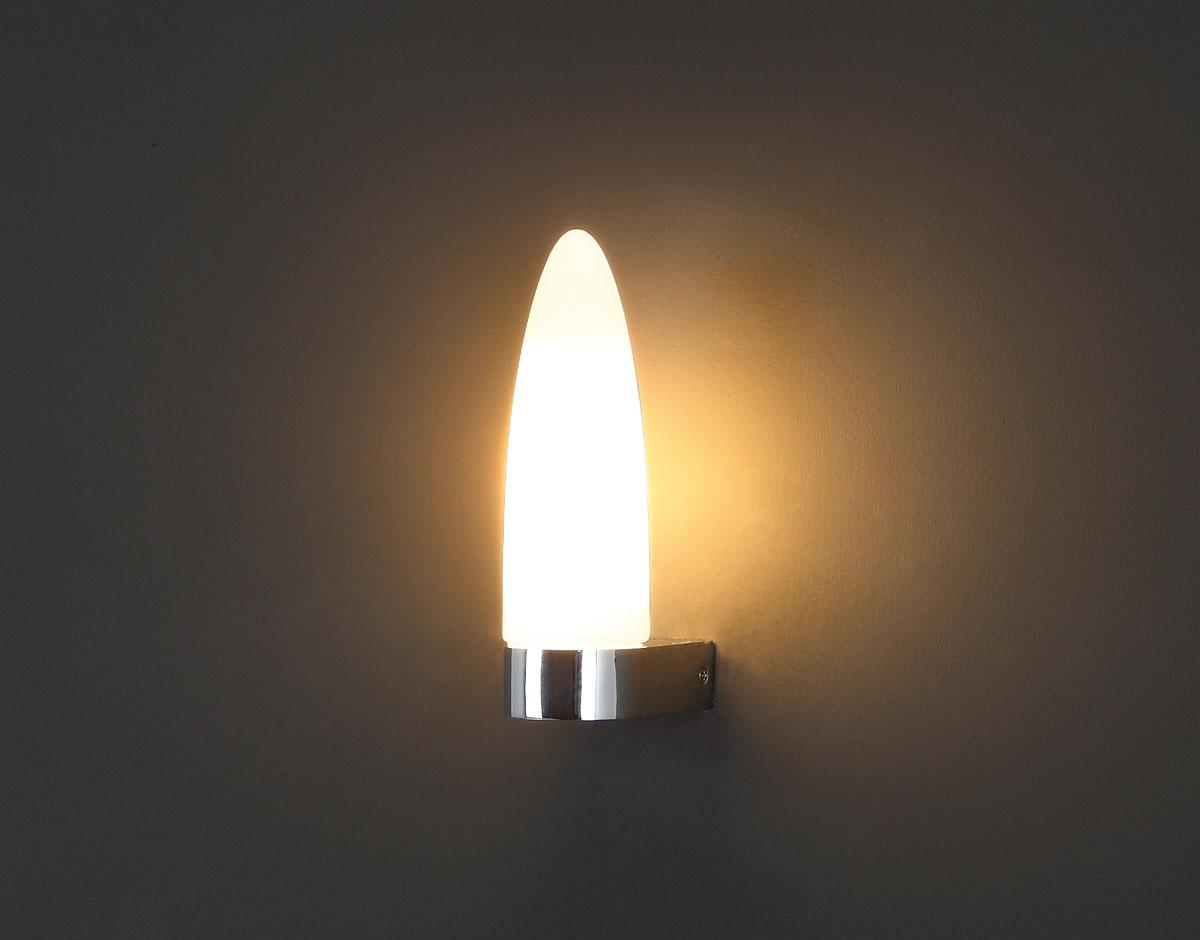 Koupelnové svítidlo Maxlight Split I, W0073